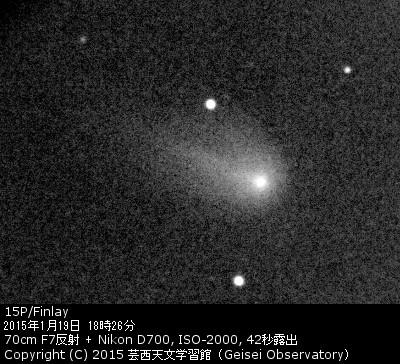 [15P/Finlay フィンレー彗星]